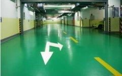 环氧地坪漆涂料对涂层质量状况的影响