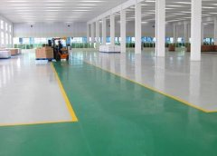 环氧地坪漆行业在北京做调整引起风波